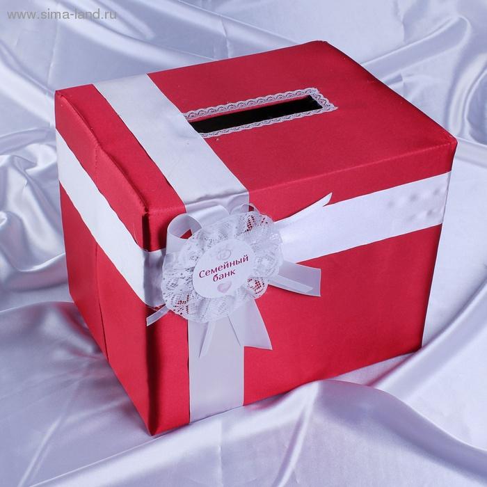 Коробка для даров для свадьбы своими руками 97