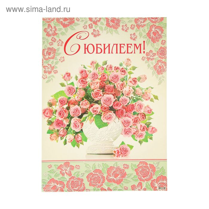 Плакаты мир открыток